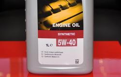 SAE 5W-40 – наиболее популярный класс вязкости синтетического моторного масла для всесезонного применения в наших климатических условиях. Ориентировочные сроки замены – 10000-15000 км пробега