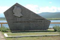 Восточное побережье Байкала