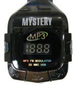 FM-Модулятор