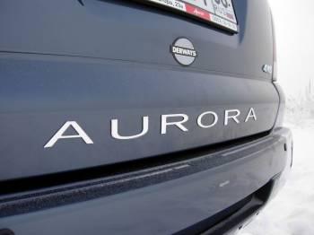 Derways Aurora