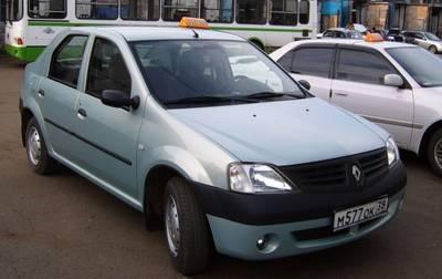 Такси в Иркутске