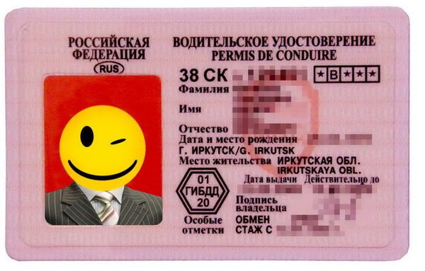 katalog-prostitutok-dagestana