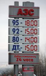 Цены на АЗС под Красноярском и Новосибирском приятно шокируют | Трасса M-53