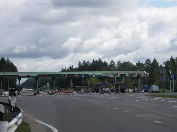 Платные автодороги