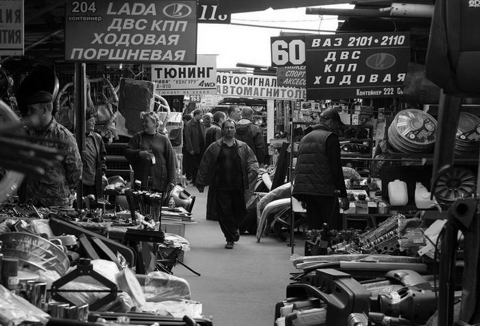 Авторынки «Прибой»/ «Сергеевский»/ «Московский»/ «Меридиан»