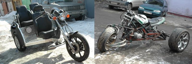 автомобиля и мотоцикла.
