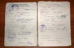 Техпаспорт на пожарный МАЗ-200: документы ветшают вместе с автомобилями, но тоже еще выглядят неплохо — все записи видны четко | Пожарные машины