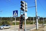 Новые светофоры в Иркутске
