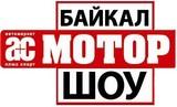БМШ-2010: 5 новых заявок за понедельник!