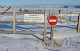 Ледовые переправы закрываются