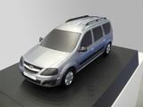АВТОВАЗ впервые показал новую модель LADA на платформе B0