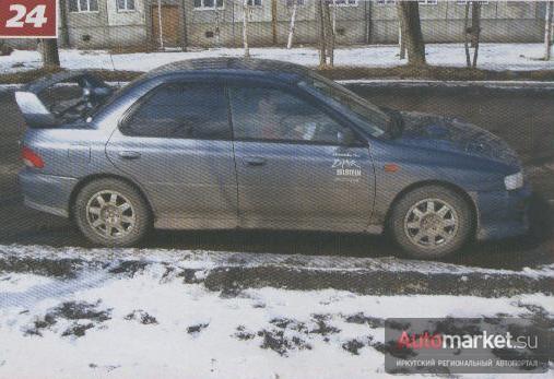 Subaru Impreza WRX STi Ver 5