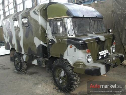 ГАЗ-66 Шатун