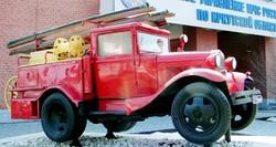 Пожарная автоцистерна ГАЗ-АА