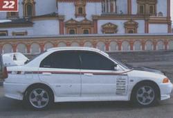 Mitsubishi Lancer Evo IV GSR