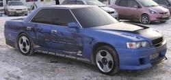 Toyota Chaser GX-180 subzero
