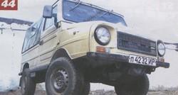 """ЛуАЗ-969М """"Луазка"""""""