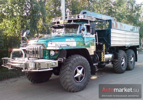 Урал-375 (5557)
