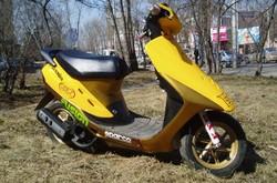 Honda Dio Zx AF-28 Бананzzzzа