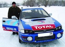 Фестиваль автотюнинга. Универсальный солдат (Subaru Impreza WRX)