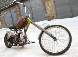 Мини-чоппер Starley-Davidson