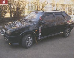 """ВАЗ-21093 """"Молния"""""""
