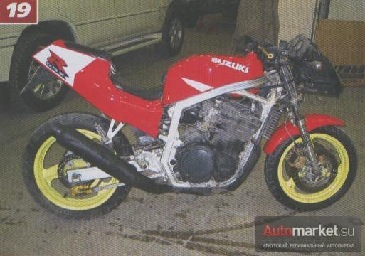 Suzuki GSX-R75