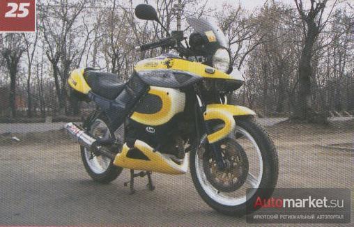 Honda VTZ250 Ratakatakumba