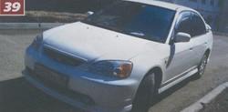 Honda Civic Type RS