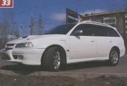 Toyota Caldina Ozzy Car