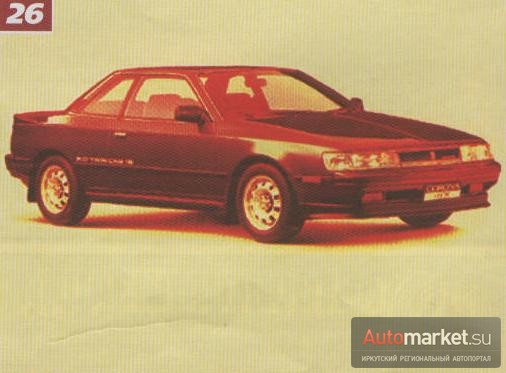 Toyota Corona Sport Coupe