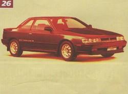 """Toyota Corona Sport Coupe """"Апельсин"""""""