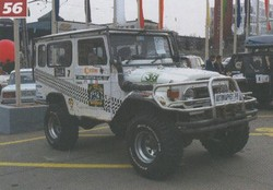 "Toyota Land Cruiser BJ40 ""Сорока"""