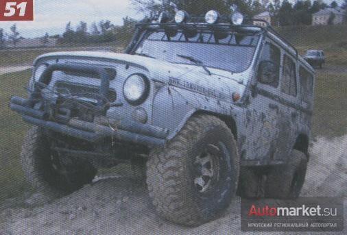 УАЗ-315192
