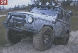 "УАЗ-315192 ""Серый"""