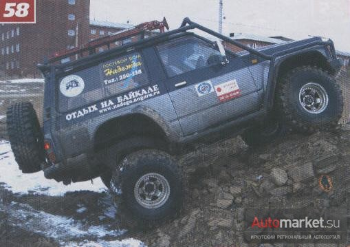 Nissan Safari Y60