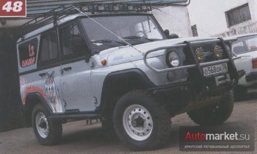 УАЗ-31519-037