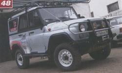 """УАЗ-31519-037 """"Охота на волков""""-II"""