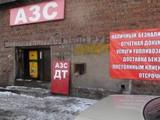 В Иркутске выявлены четыре нелегальные АЗС