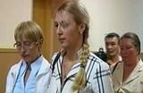 Анна Шавенкова признала свою вину и выплатила деньги потерпевшим