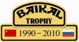 Байкал-Трофи-2011: старт с БайкалМоторШоу!