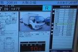 Минпромторг отказался от запрета на ввоз праворульных авто