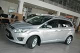 Новый минивэн от Ford появился на иркутском рынке