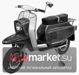 Мотороллер Электрон В-150М