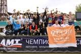 В рамках БМШ-2011 прошел этап чемпионата России по автозвуку