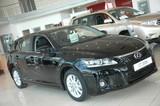 В Иркутске начались продажи первого премиум-хэтчбека от Lexus