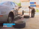 Иркутянин получил компенсацию от дорожников за разбитый автомобиль