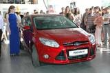 В Иркутске состоялась презентация Ford Focus третьего поколения
