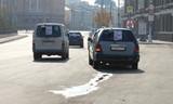 В Иркутске прошли пикеты в рамках всероссийского протеста против роста цен на топливо