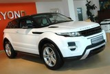 В Иркутске начаты продажи купе-кроссовера Range Rover Evoque
